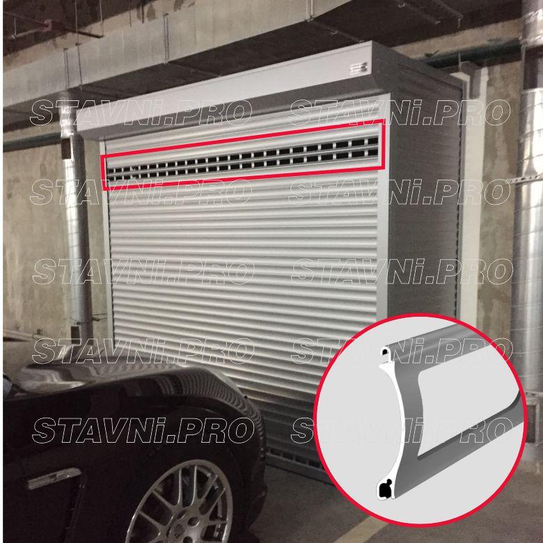 Прочный решетчатый профиль для изготовления шкафа в паркинг