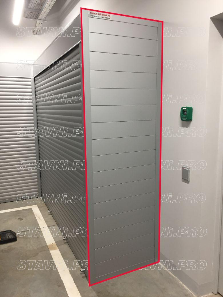 Стальные панели для изготовления стен шкафа для паркинга