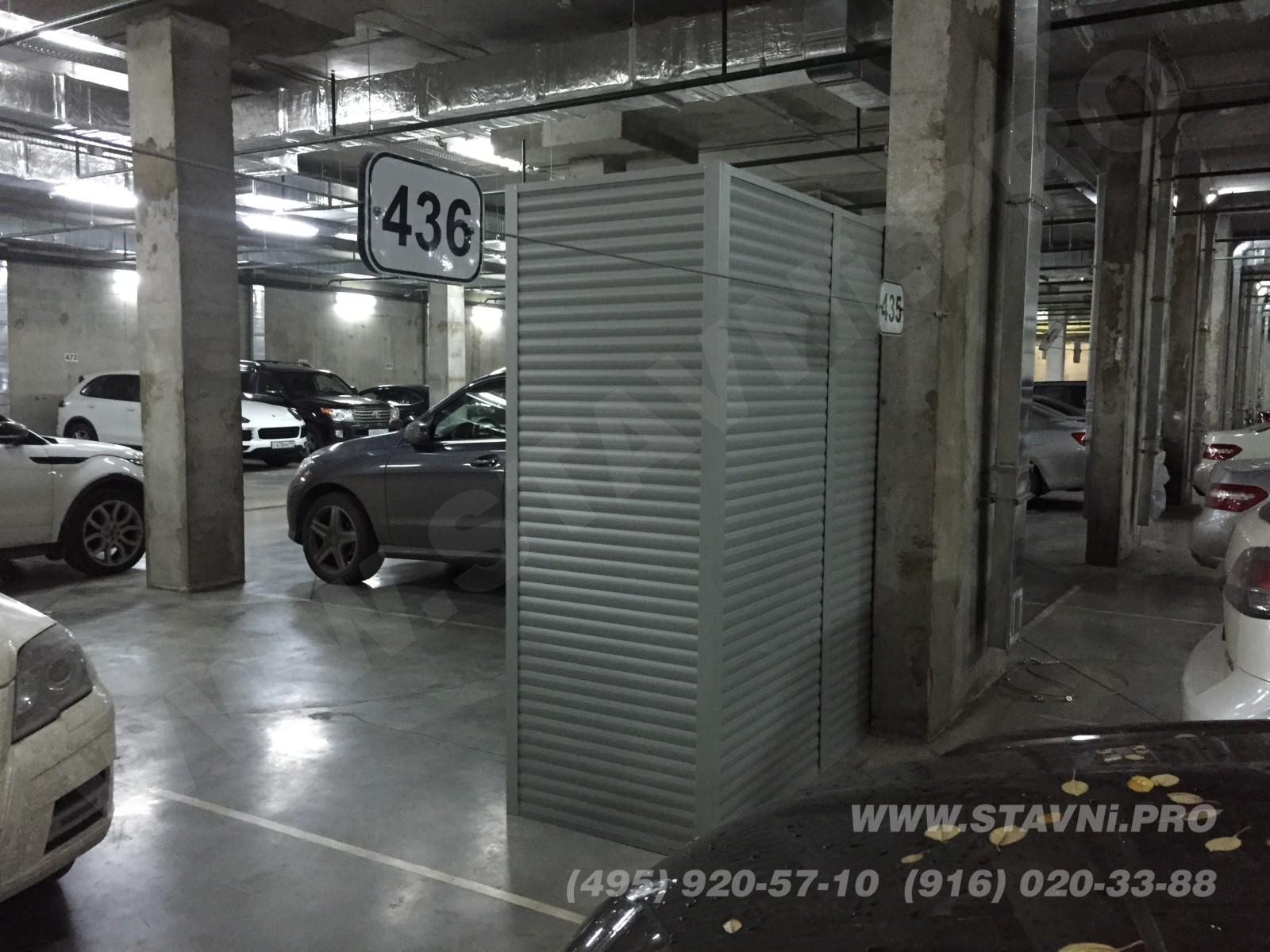 задняя стенка стеллажа в паркинге