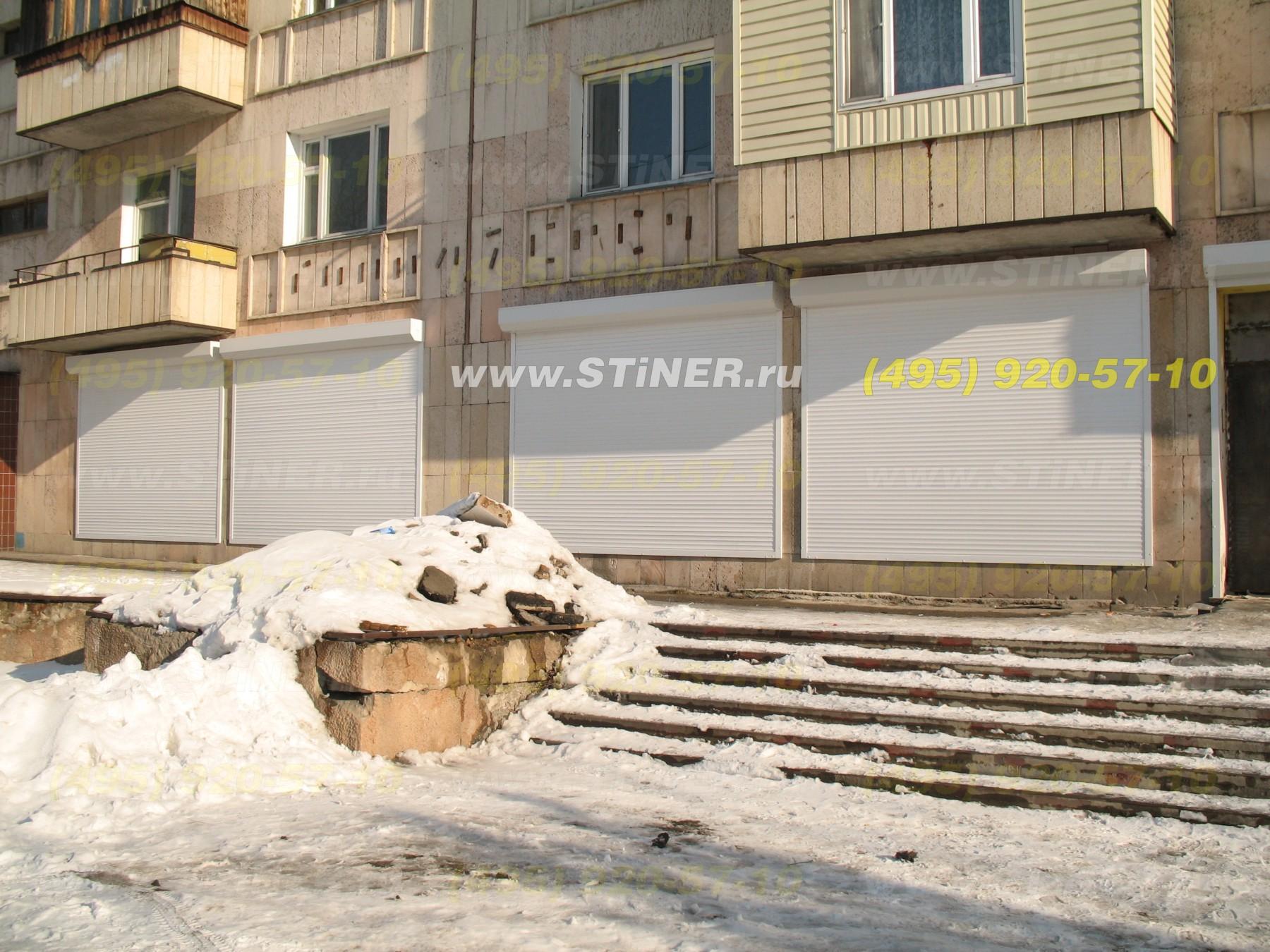 Усиленные рольставни для защиты окон и дверей частных офисов в Москве и области