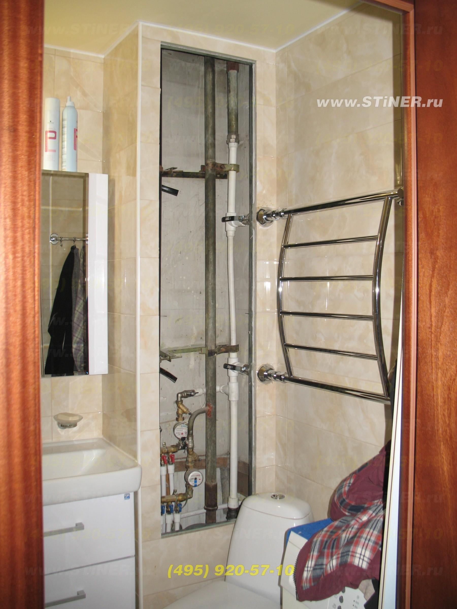 Самая узкая роллетная шторка в туалет для маскировки труб в санузле