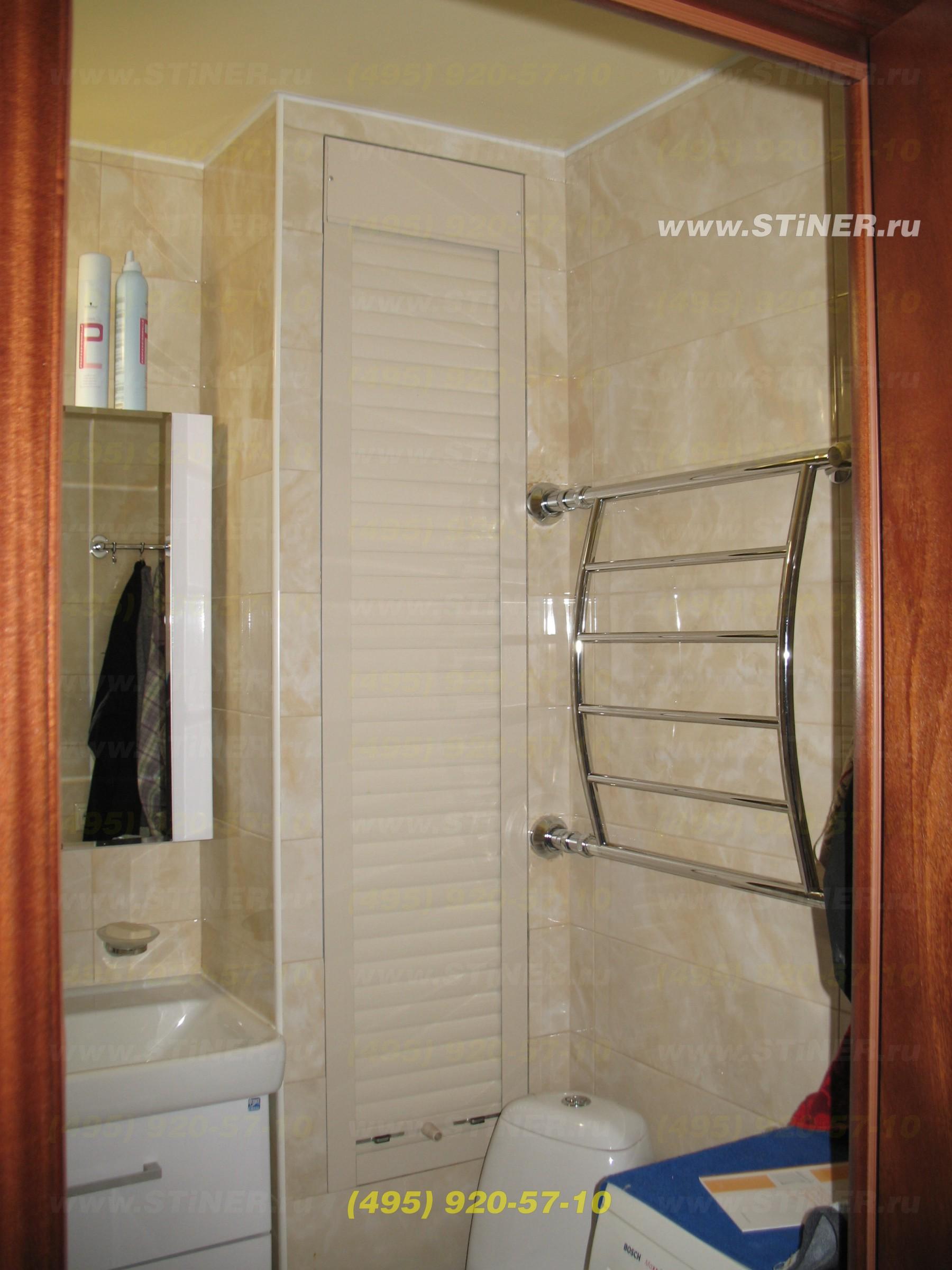 Самая узкая роллета в туалет для скрытия труб в санузле