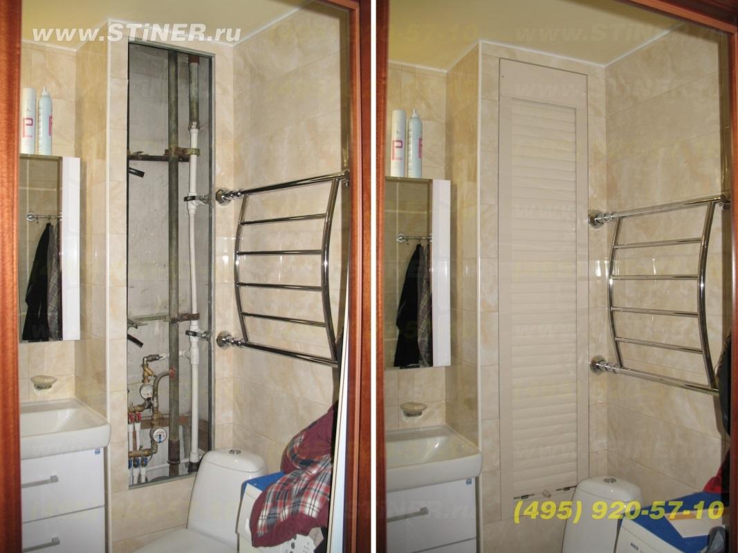 Ролставня в туалетной комнате квартиры Москвы