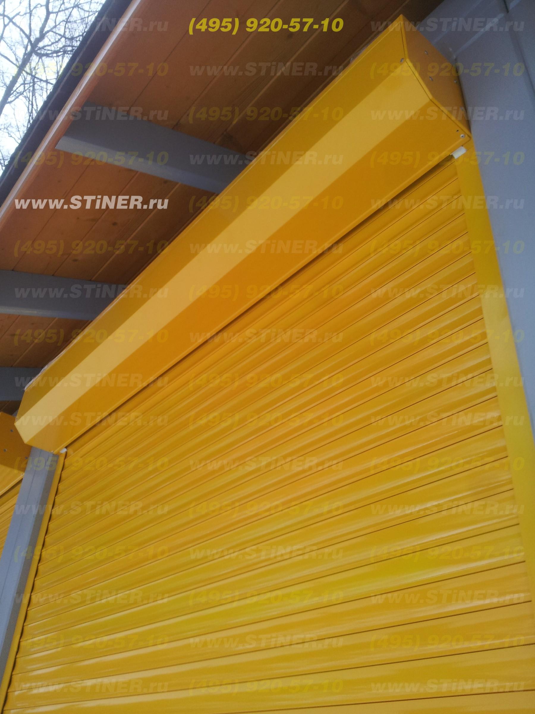 Желтые ролставни в Истре с установкой на беседки и бани