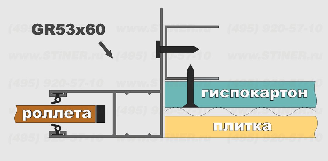 gr53x60