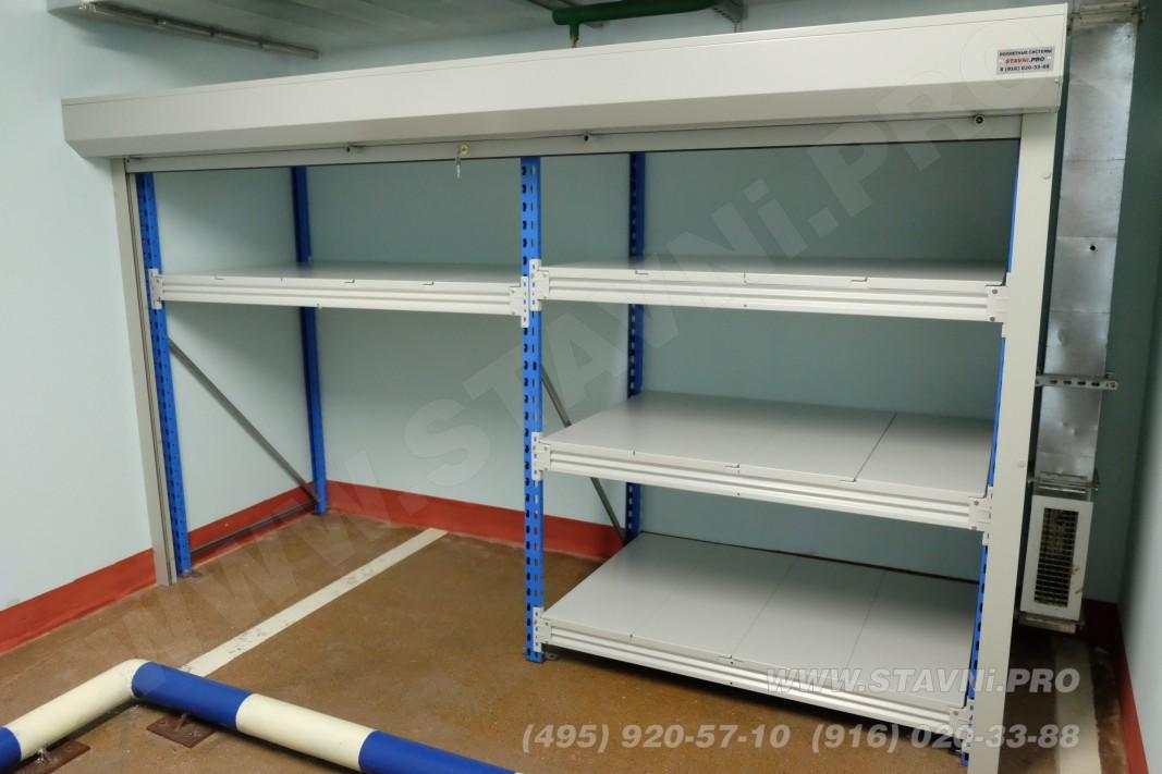 Стеллаж в подземном гараже с допустимой нагрузкой на полку 400 кг
