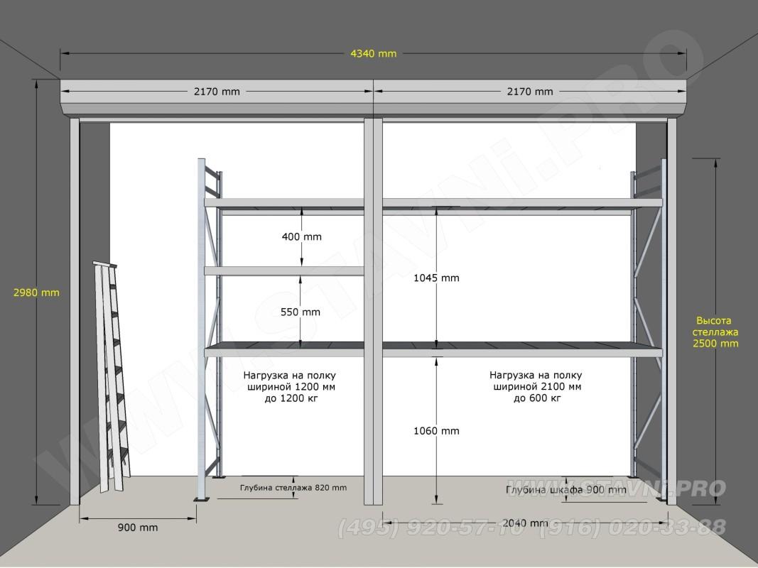 Проект роллетного шкафа со стеллажом и рольставнями с вентилируемыми отверстиями