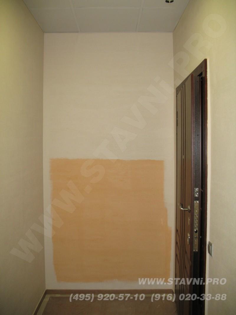 стенка для установки мебельного шкафа