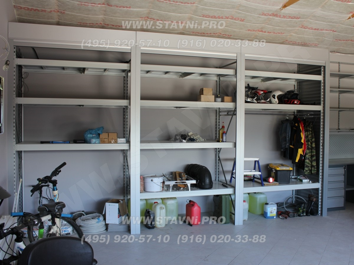 Шкаф стеллаж в гараже дома