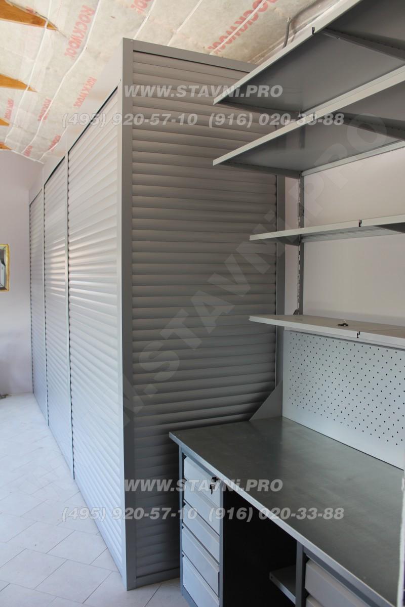Рольставни шкаф стеллаж для гаража
