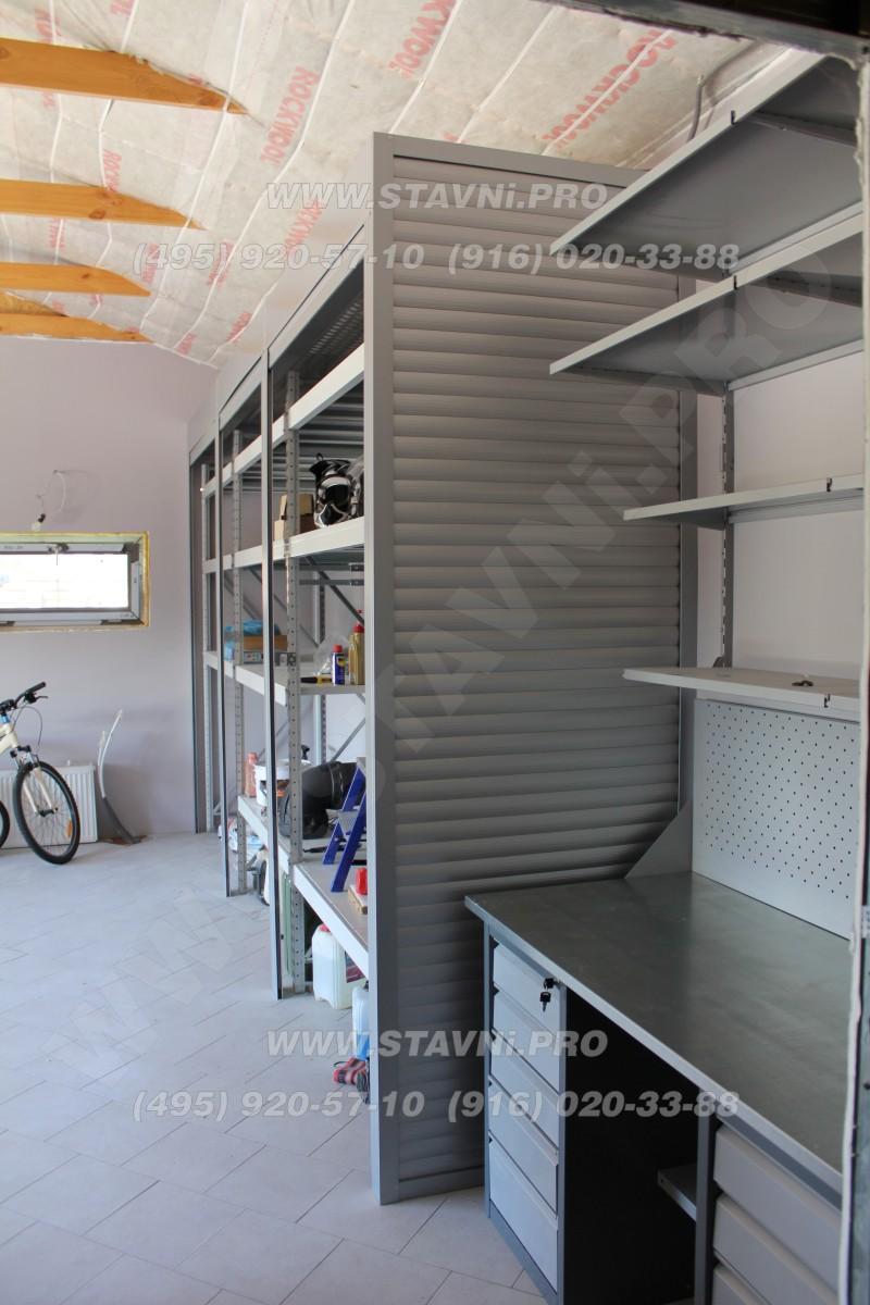 Открытый роллетный шкаф с стеллажной системой