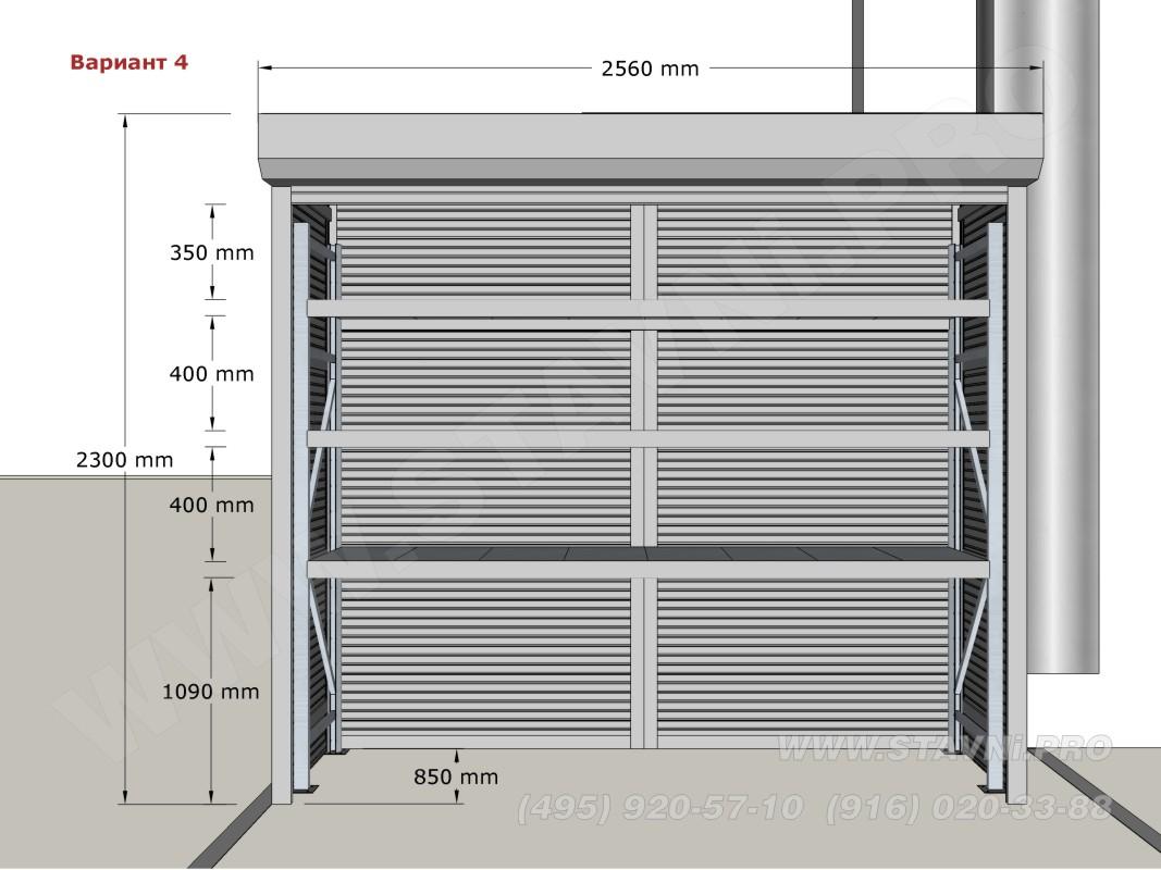 проект отдельно стоящего шкафа из рольсавней