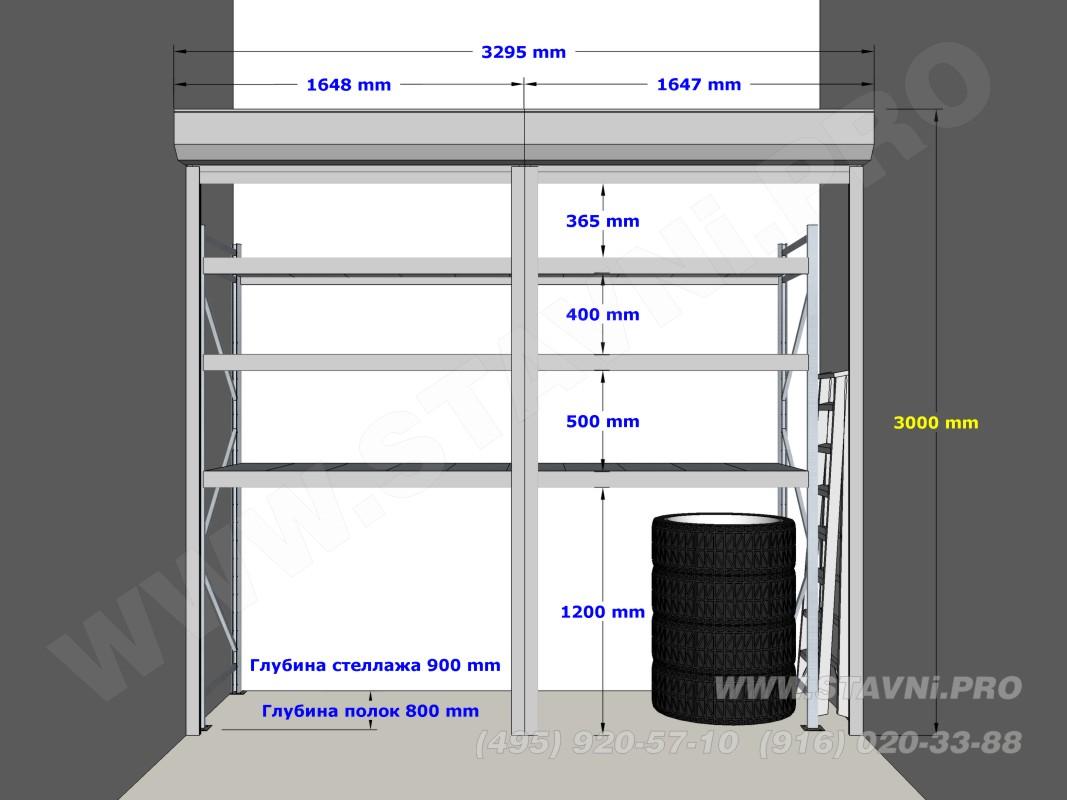 проект роллетного шкафа в гараже