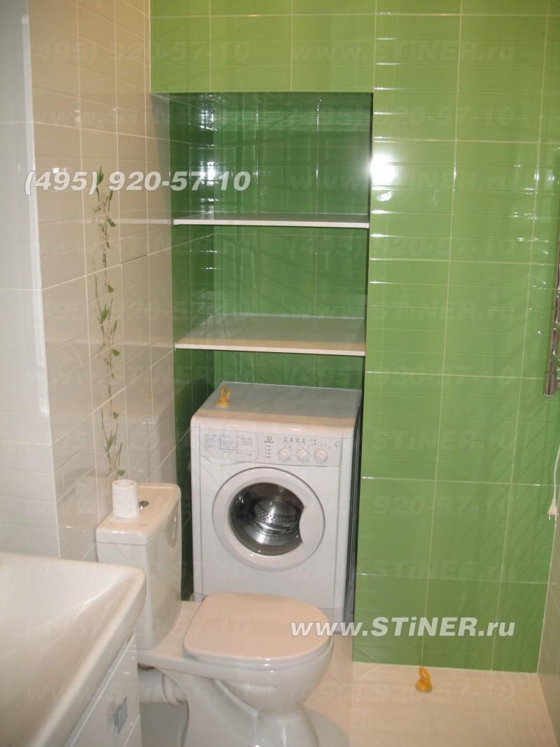 рольставня в ванной прячет стиральную машинку