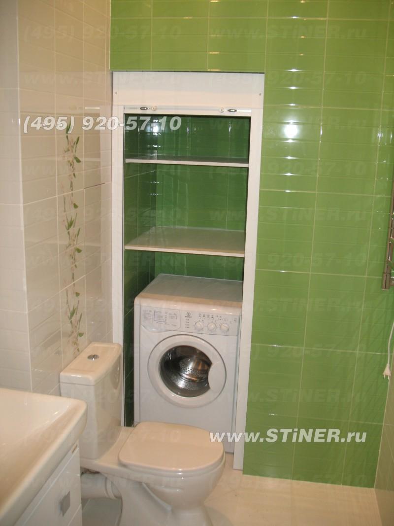 установка сантехнических жалюзи в ванной комнате