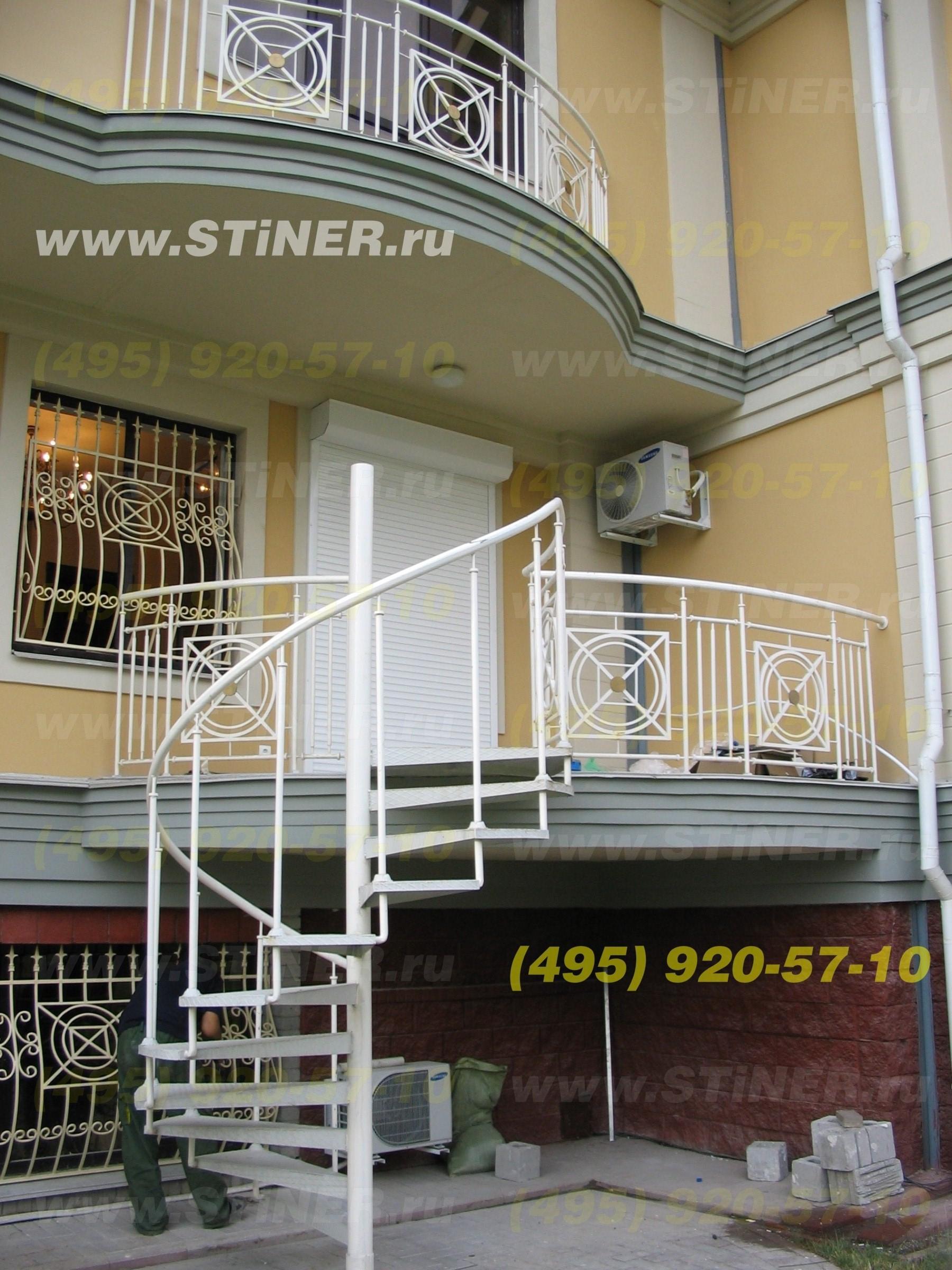 Рольставни для балкона таунхауса (загородного дома)