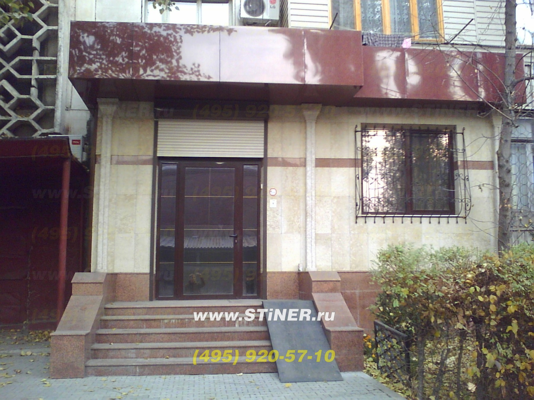 Stiner company is doing installation of outside protective shutters in Moscow