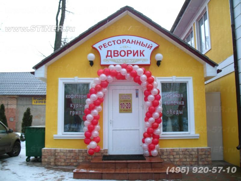 монтаж роллет защитной серии на пекарни в московской области
