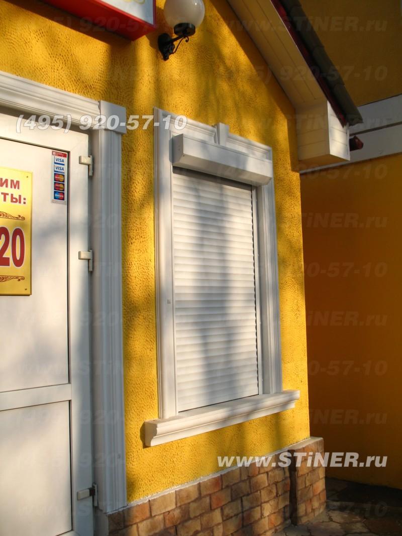 антивандальные защитные уличные жалюзи красногорск заказать