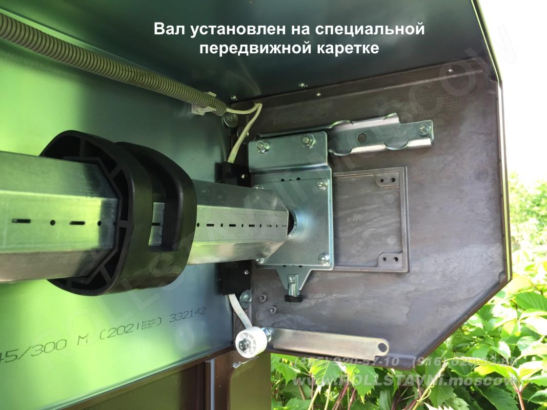 Вал установлен на специальной передвижной каретке