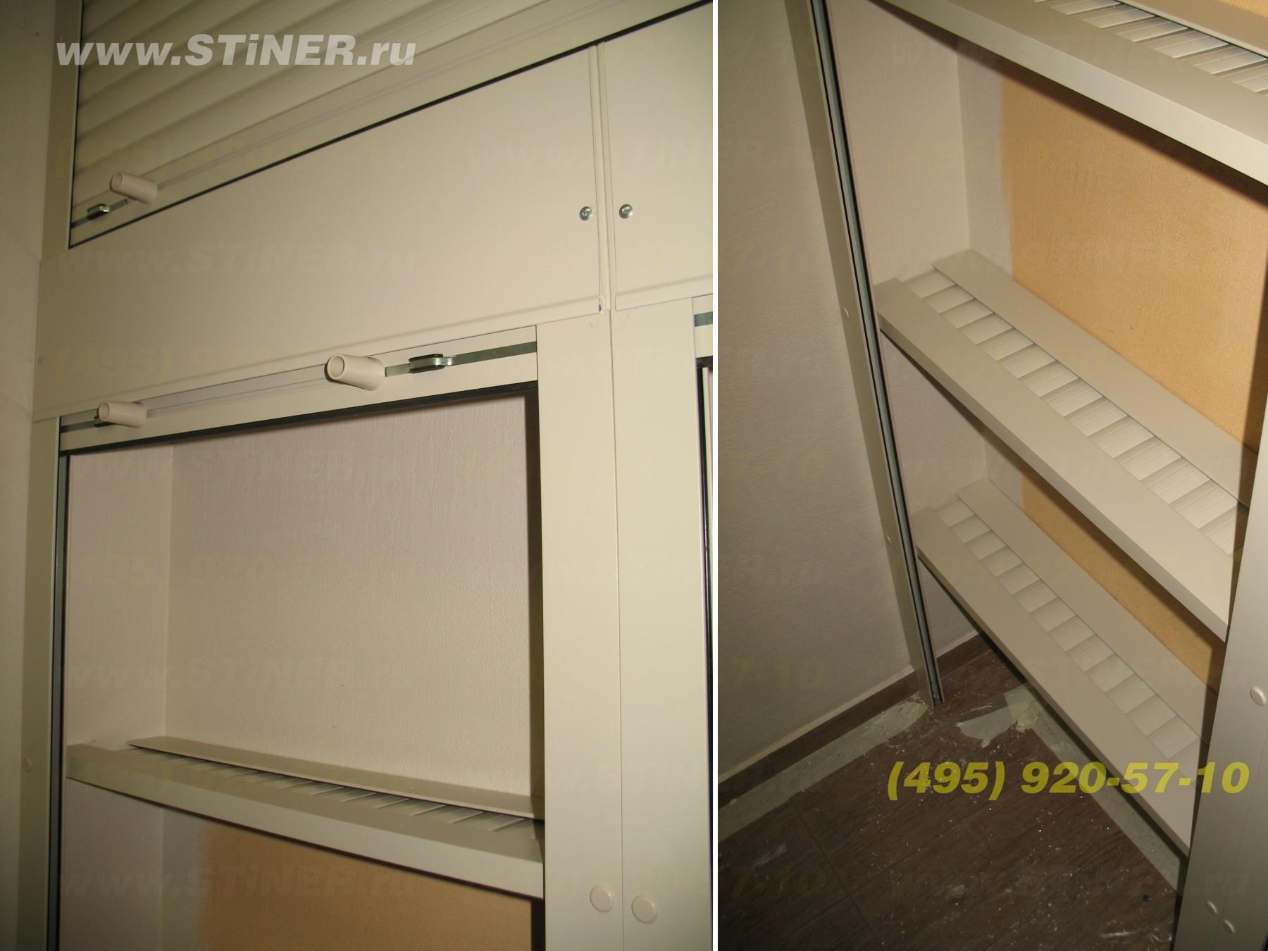Мебельные роллеты эконом варианта. Мебельные роллеты для шкафов, балконов, лоджий, и ниш эконом серии.