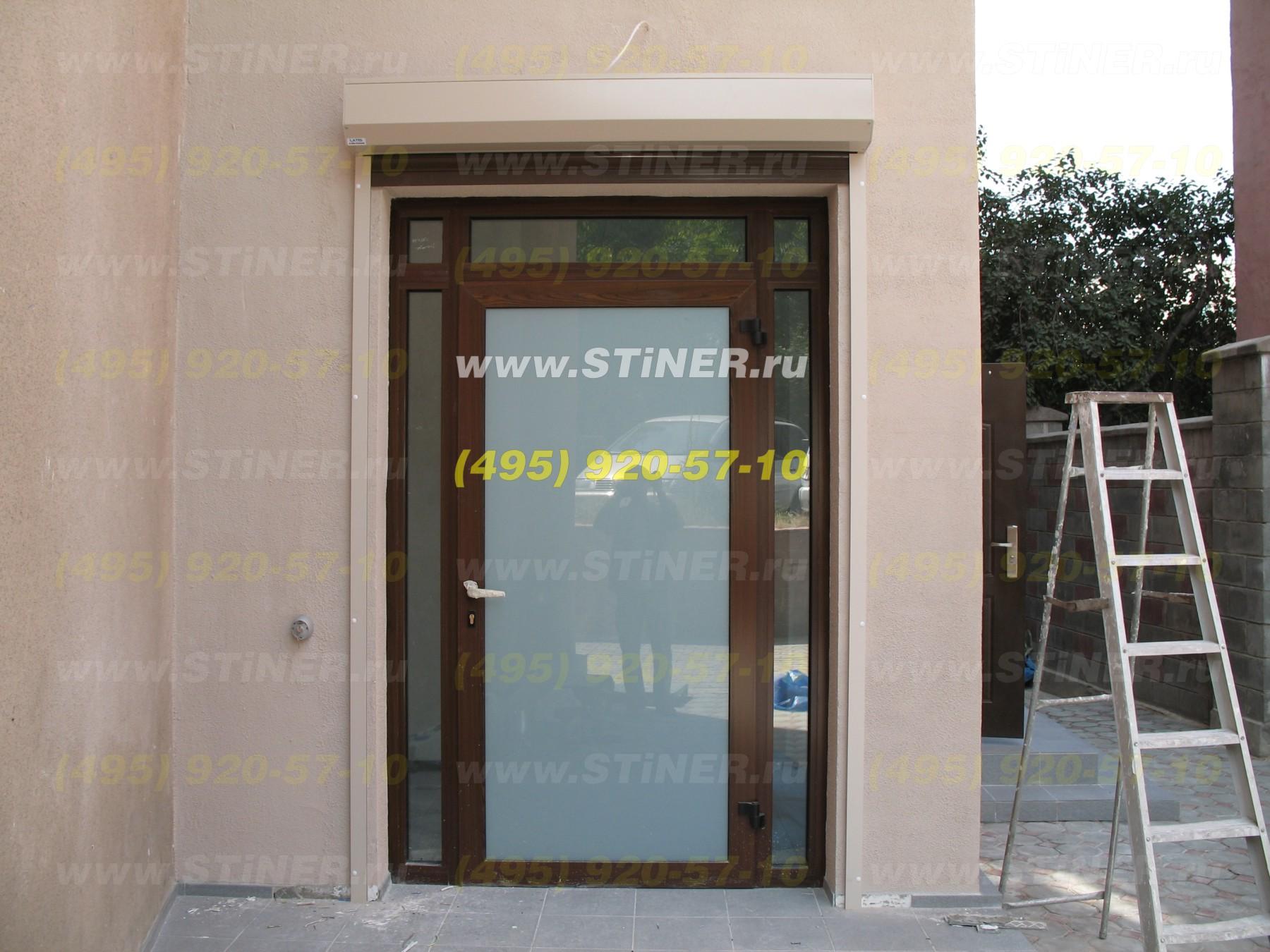 Ролставни для входной двери частной компании с монтажом в Москве и области