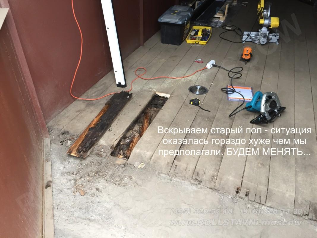 вскрываем старый пол гаража