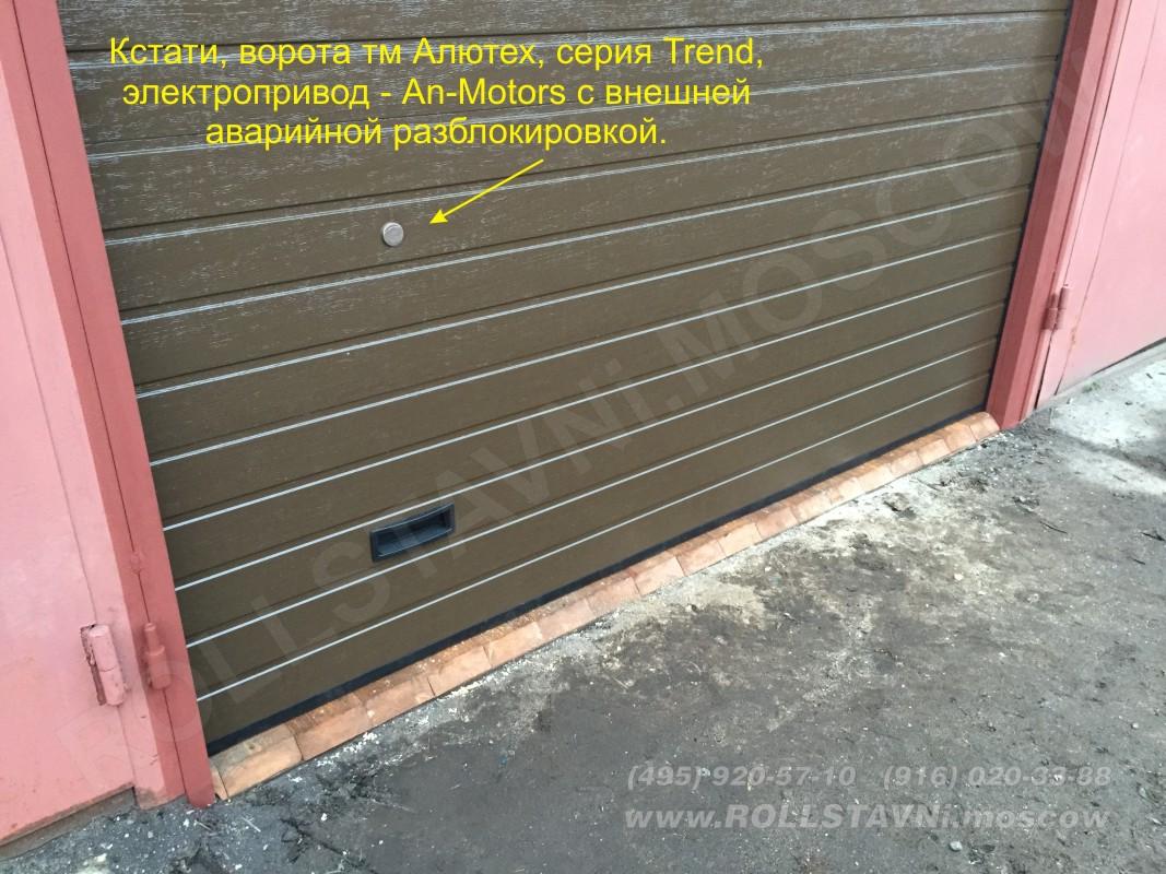 секционные гаражные ворота система разблакировки