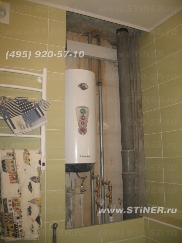 роллета встроенная в ванной комнате в красногорске