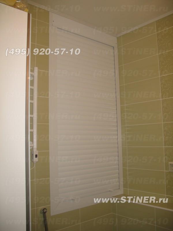 закрытая ставня в ванной комнате в красногрске