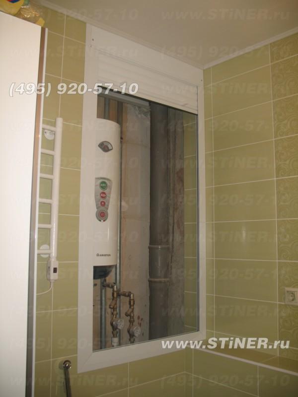 роллета встроенная скрывающая бойлер в ванной в красногорске